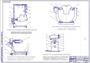 Обзор конструкций стендов для разборки и сборки двигателей автомобилей