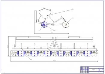 Конструкция гребневой сеялки