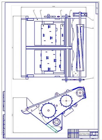 Конструкция наклонной камеры зерноуборочного комбайна ДОН-1500Б
