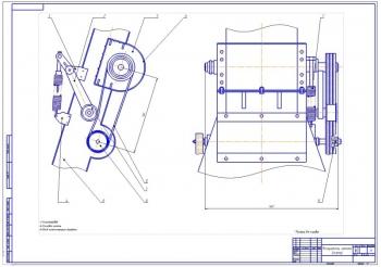 Модернизация  кормоуборочного комбайна MARAL 125, оснащенного ускорителем потока растительной массы