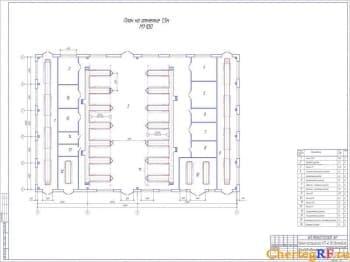 Чертеж производственного корпуса - относится к проекту пассажирского АТП на 180 автомобилей