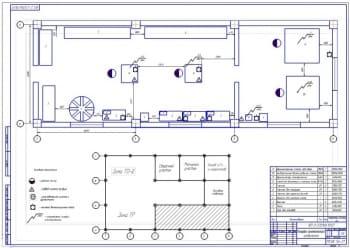 Планировка шиномонтажного отделения АТП на 405 автомобилей ГАЗ-3307