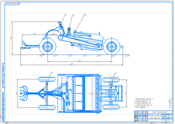 Проектирование прицепного скрепера на базе колесного тягача Т-125