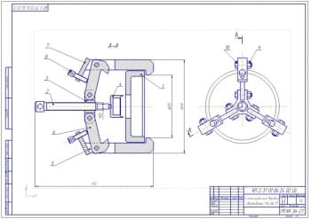 Съемник тормозного барабана автомобилей ГАЗ-66-11