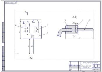 Конструкция держателя на два резца для многоступенчатой обработки вала