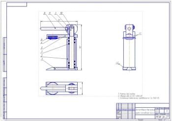 Приспособление для сжатия пружин топливного насоса