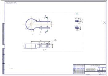 Приспособление для установки поршней в цилиндры компрессора
