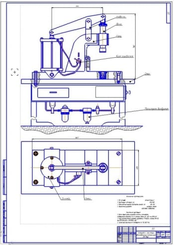 Конструкция установки для запрессовки подшипника на коленчатый вал компрессора
