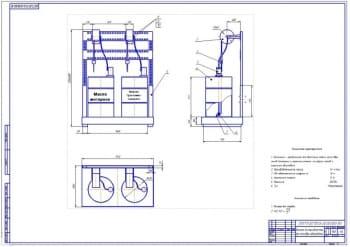 Конструкция колонки маслораздаточной для легковых автомобилей