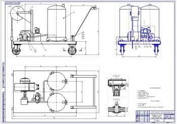 Конструкция передвижного стенда для замены и доливки масла в агрегаты автомобиля