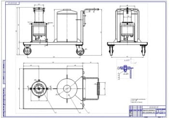 Конструкция солидолонагнетателя для автоматической подачи консистентной смазки
