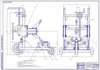 Конструкция стенда для снятия, установки и перемещения ступиц колес автомобилей семейства КАМАЗ