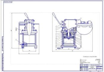 Конструкция устройства для клепания накладок на тормозные колодки