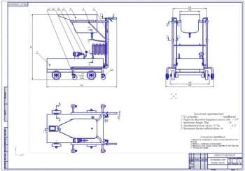 Установка для слива и вакуумной откачки отработанного масла автотракторных двигателей в ремонтных предприятиях и пунктах ТО хозяйств