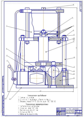 Пресс для запрессовки (выпрессовки) поршневого пальца и втулки шатуна
