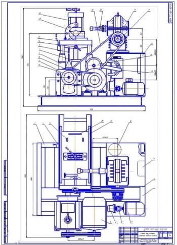 Стенд для разборки ступицы заднего колеса тракторов марки МТЗ, конструктивная разработка