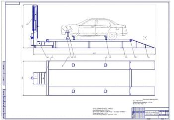 Стенд для восстановления геометрии кузова легкового автомобиля