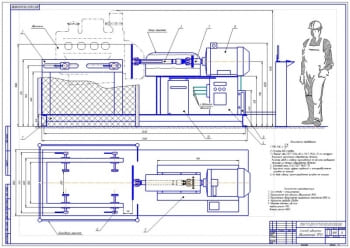 Стенд для холодной обкатки двигателей серии ЯМЗ