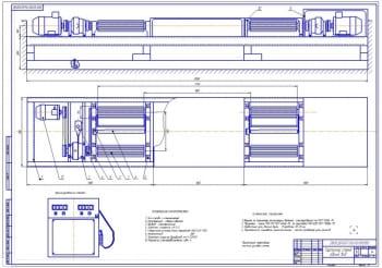 Тормозной стенд для определения технического состояния тормозных систем автомобилей