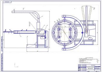 1.Общий вид стенда для разборки двигателей ДВС автомобилей (формат А1) , разработка конструктивной части