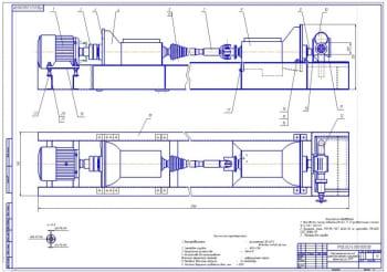 1.Общий вид электромеханического стенда для обкатки агрегатов трансмиссий машинно-тракторного парка МТП (формат А1)