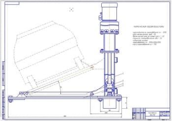 Конструкция электромеханического опрокидывателя грузоподъемностью 3 тонны