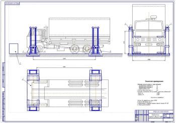 Подъёмник 4-х стоечного для проведения ТО и ремонта грузовых автомобилей и автобусов