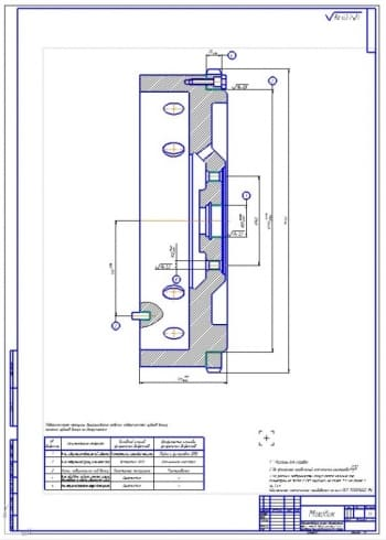 Ремонтный чертеж маховика двигателя с разработкой технологии восстановления