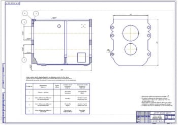 Ремонтный чертеж корпуса коробки перемены передач КПП с технологией восстановления