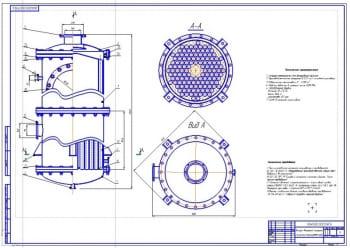 Однокорпусный выпарной аппарат для выпаривания бульона