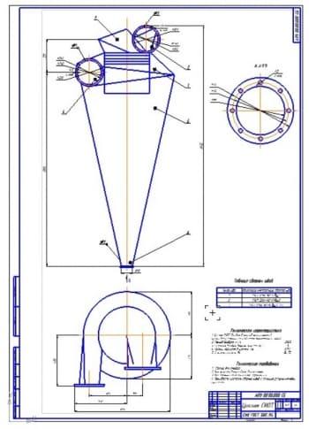 Аспирационная система мукомольного завода