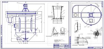 Конструкция аппарата предварительной дефекации - преддефектора ПР-3
