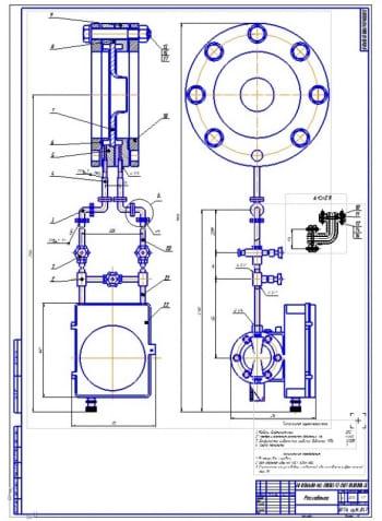 Конструкция дифференциального манометра сильфонного типа ДСС