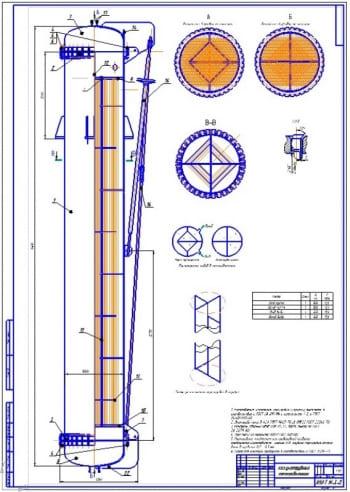 Вертикальный кожухотрубный теплообменник для производства пива