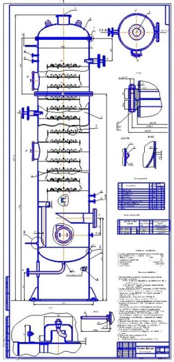 Конструкция бражной колонны ректификационной установки косвенного действия для производства этилового спирта