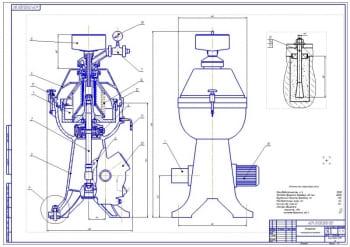 1.Общий вид сепаратора-молокоочистителя (формат А1)
