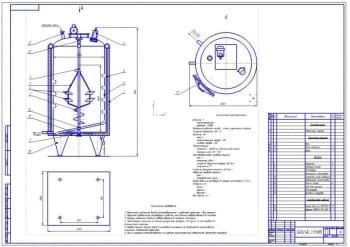 Усовершенствование конструкции заквасочника модели ТИК-2000 для изготовления йогурта