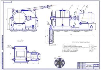 1.Сборочный чертеж привода ленточного транспортера моечной машины конвейерного типа МР-3 (формат А1)