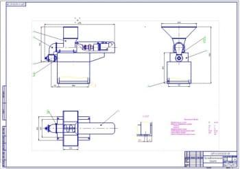 1.Общий вид тестоделительной машины делителя-укладчика (формат А1)