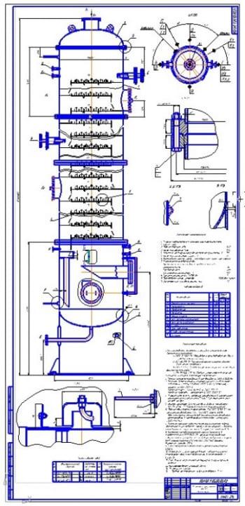 Колонна-апарат для эпюрации бражного дистиллята и спирта- сырца