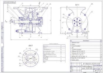 1.Сборочный чертеж самовсасывающего насоса модели 1АСВН-80А А3. Самовсасывающий, вихревой, одноступенчатый, горизонтальный, левого или правого вращения
