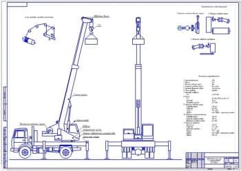 Конструкция автомобильного крана с гидроприводом грузоподъемностью 20 тонн и вылетом 12 метров