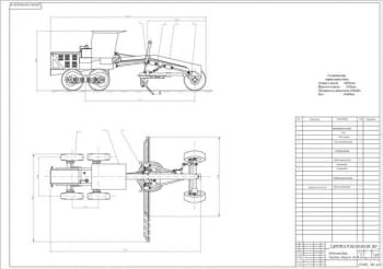 Общий вид автогрейдера Д-395 и тяговой рамы машины для обработки грунтов