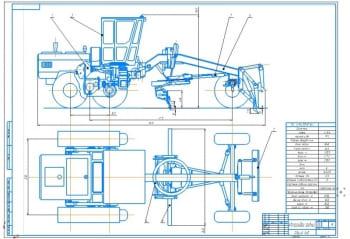 Общий вид автогрейдера ДЗ-31-1, тяговой рамы с отвалом и гидравлической схемы