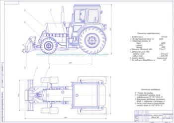Общий вид и рабочее оборудование бульдозера с неповоротным отвалом на шасси МТЗ-82