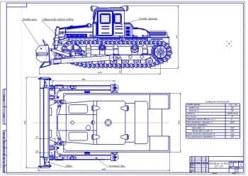 1.Общий вид бульдозера Д-684 на базе трактора ДЭТ-250 с неповоротным отвалом  в двух проекциях А1