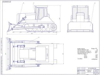 Конструкция бульдозера с неповоротным отвалом  на базе трактора Беларус 2103