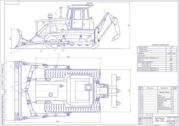 Конструкция бульдозера Т-130 с гидравлической схемой