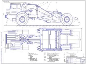 Конструкция автоскрепера на базе МоАЗ-6014 грузоподъемностью 16 тонн