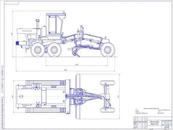 Конструкции тяговой рамы автогрейдера массой 15 тонн для планировочных работ